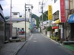 onsengai2.jpg