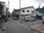 onsenngai1.jpg